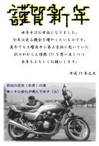 2007nyc_blog