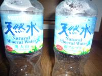 Suntory_natural_water
