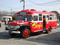 Bonnetbus
