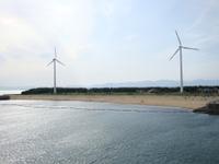 Twin_windmill