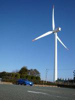 T_windmill