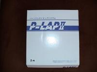 P-LAPII