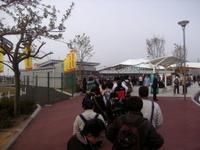 Gate_open